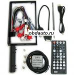 Multifunctional Car DVD Player Support GPS and DVB-T