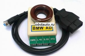 BMW AD the bmw super adapters ― OBD AUTO