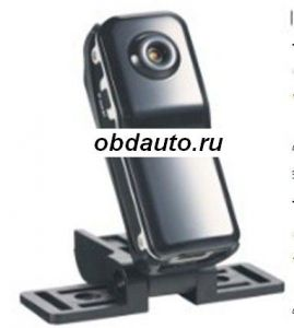 Видеорегистратор DVR,Car Recorder, Car black box camera,CMOS,1.3 Mega Pixels ,D001 ― OBD AUTO