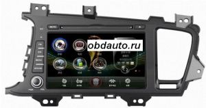 8 Inch Car DVD Player for KIA K5 with GPS built in FM, bluetooth ,TV ― OBD AUTO