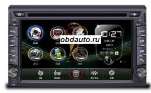 7 Inch Car DVD Player for Ford Focus Mondeo with GPS built in FM, bluetooth ,TV ― OBD AUTO