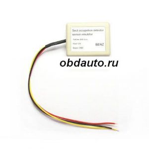 Seat Occupation Detector Sensor Emulator-(Benz) ― OBD AUTO