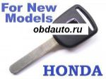 For New Models Honda